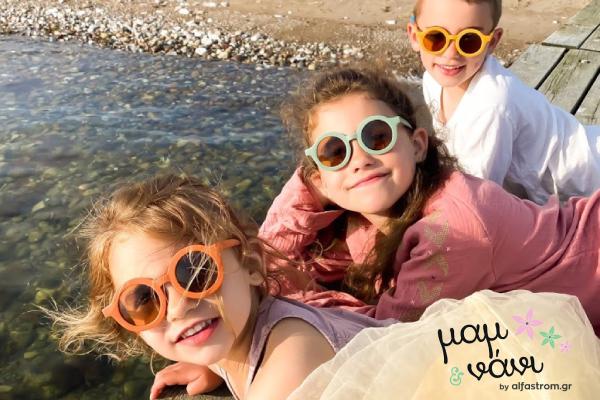 γυαλιά ηλίου για παιδιά παιδικά γυαλια ηλίου μαμ & νάνι σέρρες
