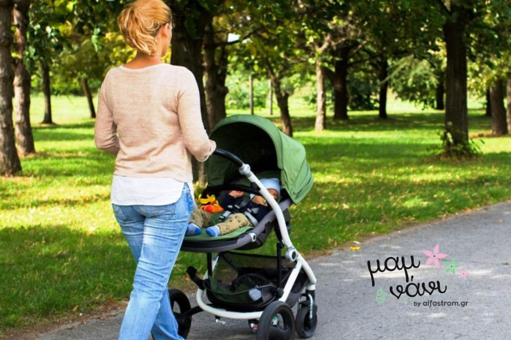 βόλτα με το μωρό όλα τα απαραίτητα για την τσάντα του