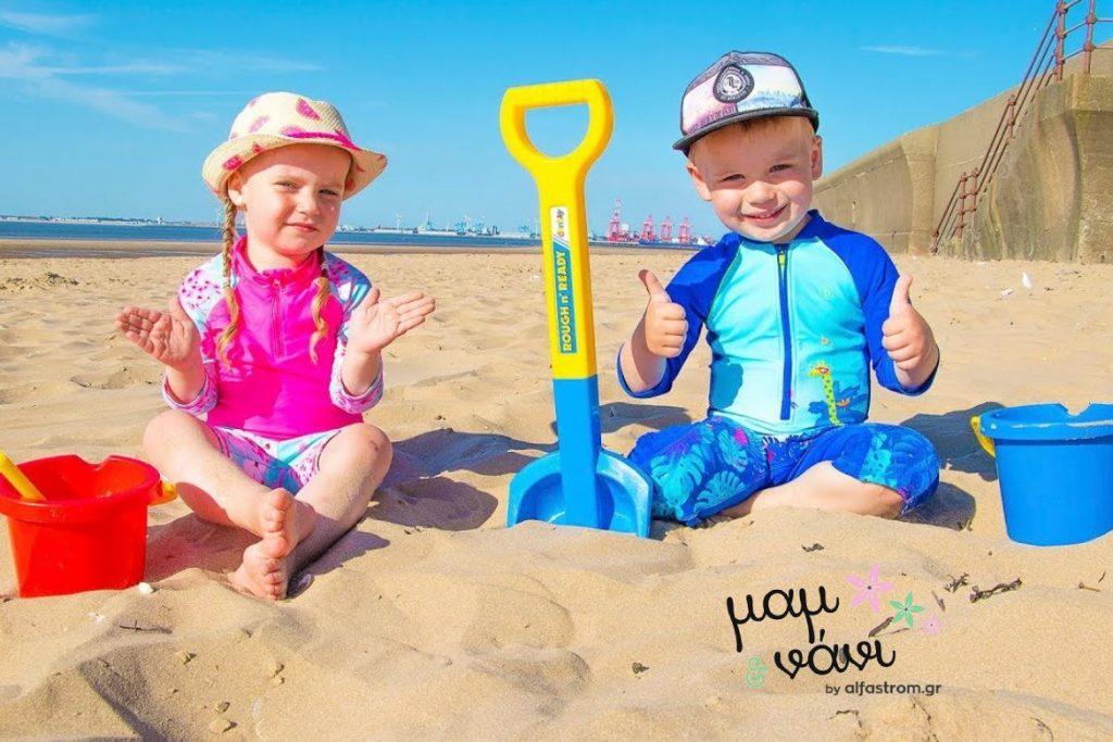 αντηλιακά μπλουζάκια προστασία από τον ήλιο παιδιά μωρά βρέφη μαμ και νάνι