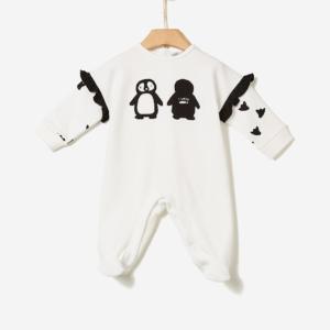 φορμακι penguin yell-oh