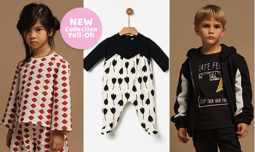 Yell-oh νέα σειρά παιδικά ρούχα